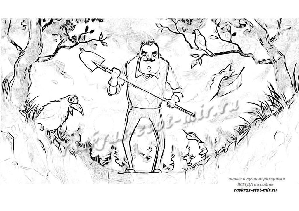 Раскраска Теодор Питерсон из Привет сосед