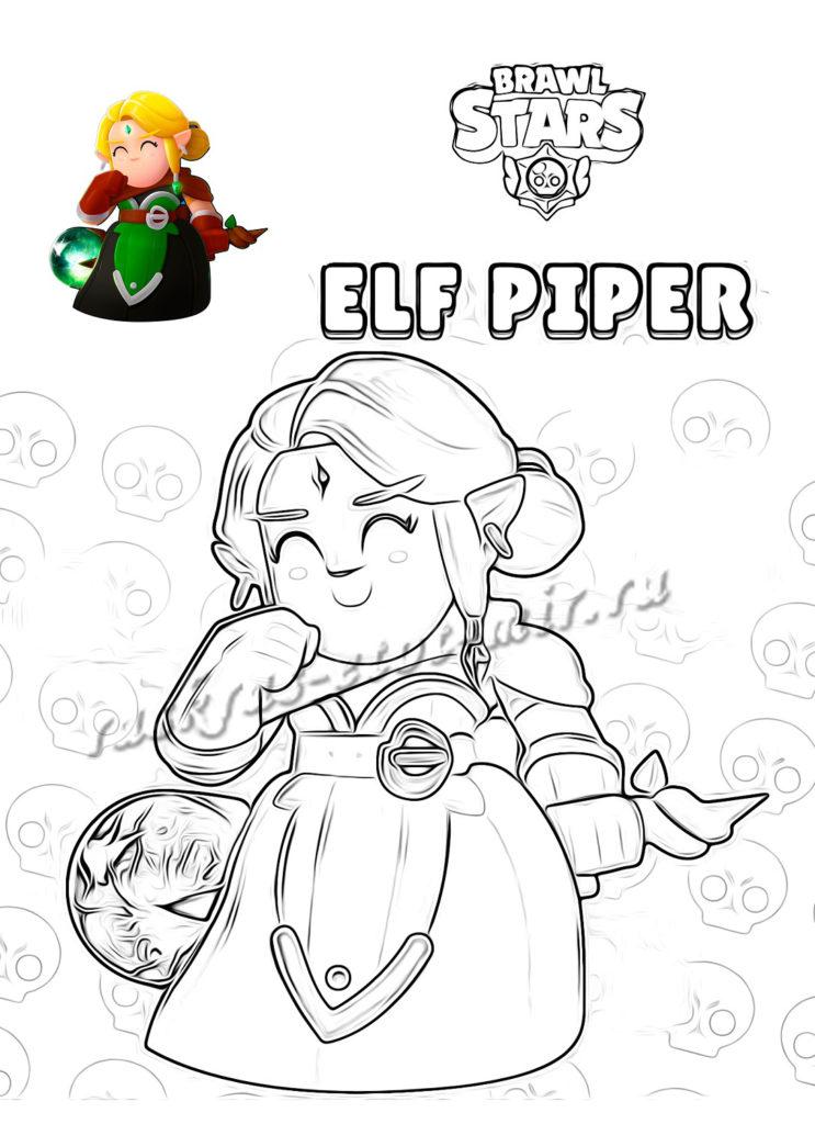 Скачайте бесплатно раскраску Elf Piper из Браво Старс