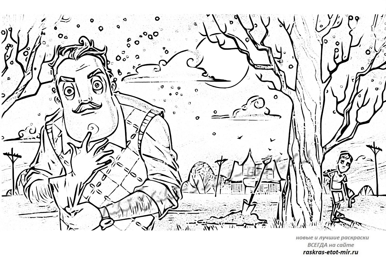 Раскраска Теодор Питерсон надевает перчатку