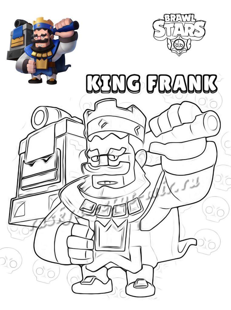 Раскраска King Frank из Браво Старс