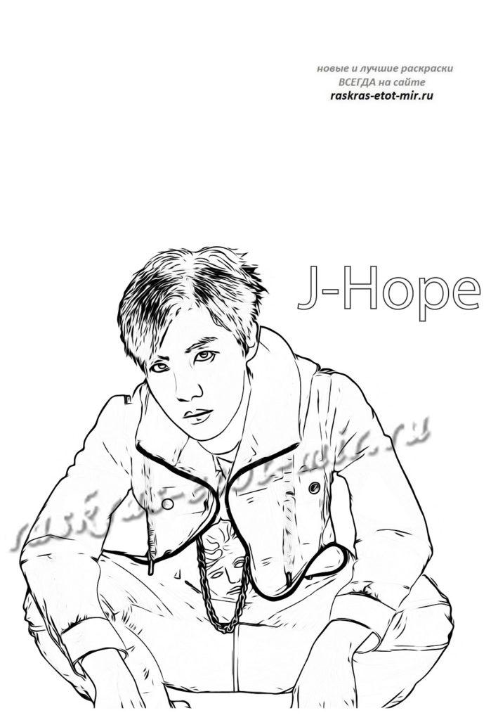 Раскраска Джей Хоуп из БТС