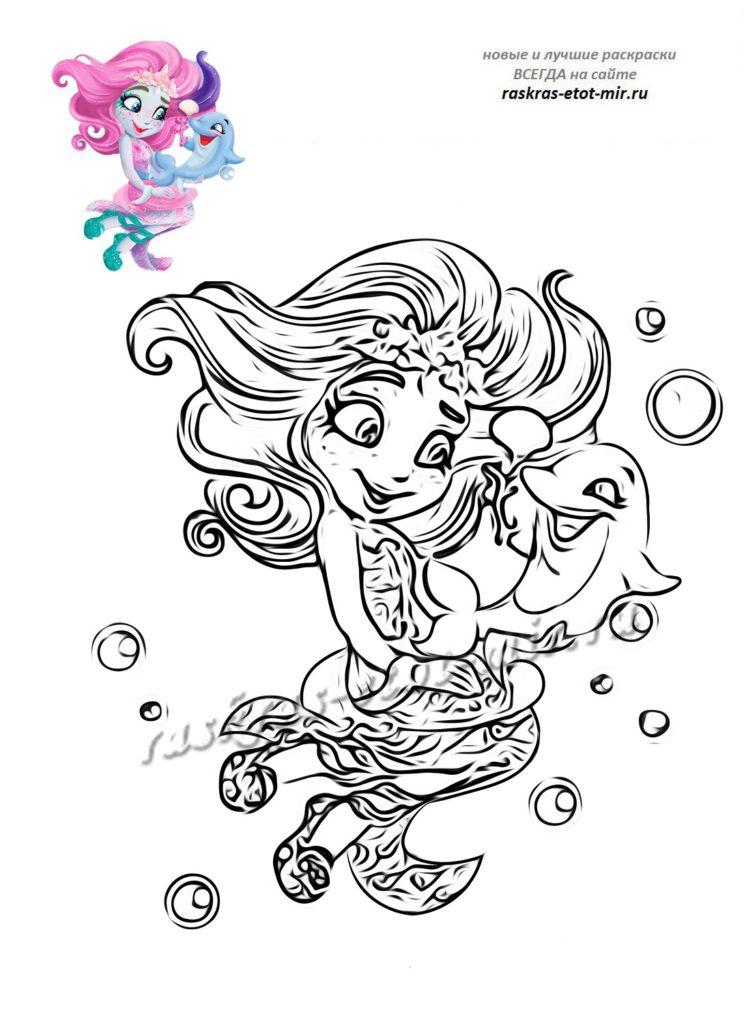 Скачать бесплатно раскраску Джессы Медузы из Энчантималс