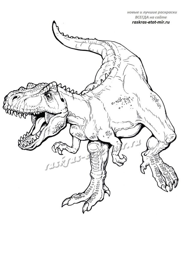 Раскраски тарбозавра