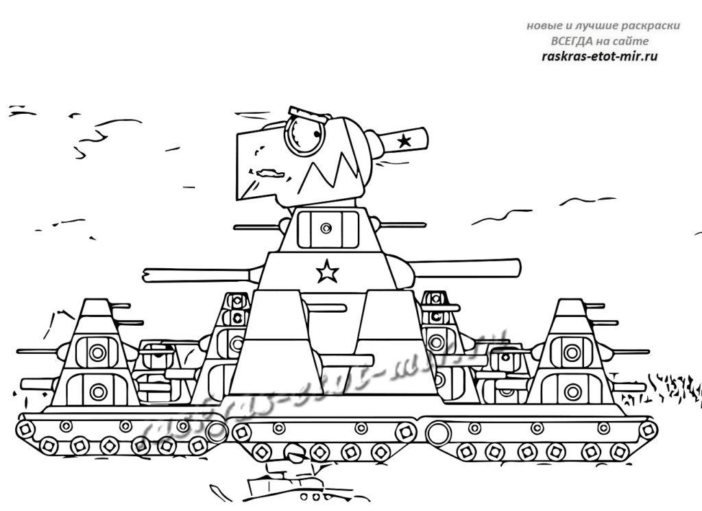 Раскраска из мультика КВ-44