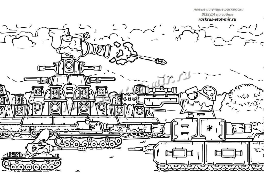 Раскраска КВ-44 из мультика