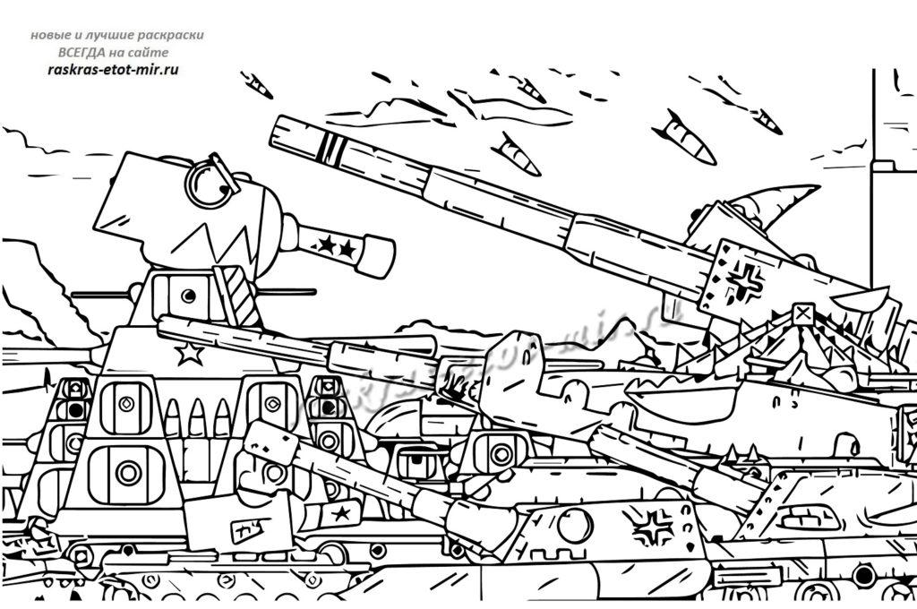 Раскраска мультик КВ-44