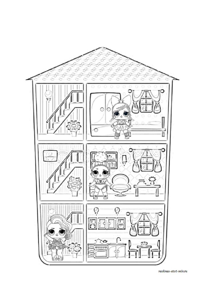 Раскраска домик ЛОЛ